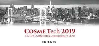 Highlights from Cosme tech, Tokyo